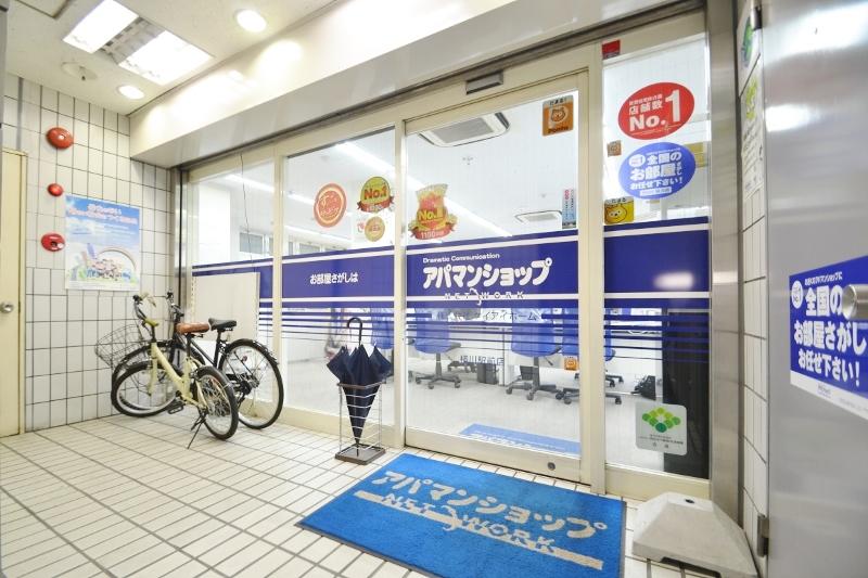 アパマンショップ 横川駅前店